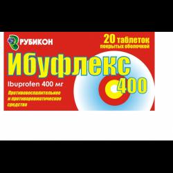 Ибуфлекс 400, 20 табл. Инструкция, применение ибуфлекс 400, 20 табл.