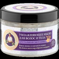 Мыло бабушка агафья для тела и волос