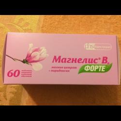 таблетки магнелис в6 инструкция цена