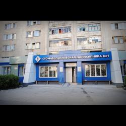 Kseniya: городская больница липецк мед на карте