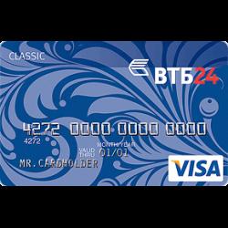Отзывы о Кредитная карта банка ВТБ 24 Classic