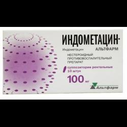 Индометацин свечи инструкция по применению, показания и.