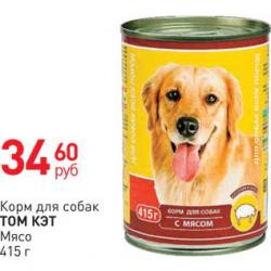 Cat Royal Canin Veterinary Diet Cats - Vet Medic