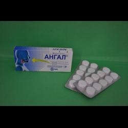 таблетки ангал инструкция - фото 10