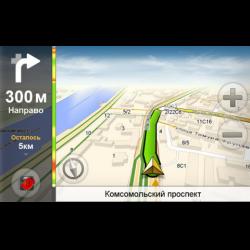 Карты yandex 2015 для навигатора