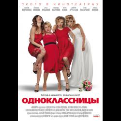 актуальные фильмы 2016