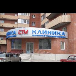 Краевая психиатрическая больница в хабаровске по адресу серышева улица, 33