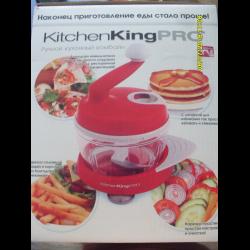 Кухонный ручной комбайн Kitchen King PRO   отзывы