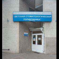Городская клиническая больница им вм буянова больницы
