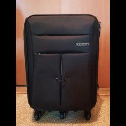Leaves king чемоданы цена рюкзаки брезентовые 60 л