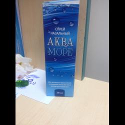 Аква Море Спрей Назальный Инструкция - фото 8