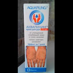 Аквапилинг для рук крем цена