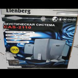 инструкция Elenberg Cas 2110 - фото 5