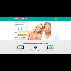 Бесплатный международный сайт знакомств знакомства итальянцы viewtopic p