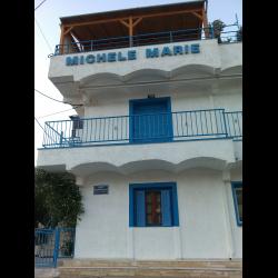 Купить недвижимость в греции на островах недорого