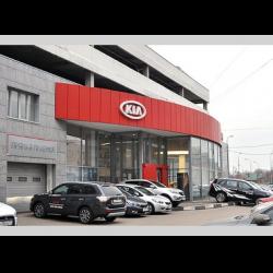 Отзывы о Автосалон Major Kia (Россия, Москва) 57e4d95c1ef