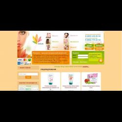 Интернет магазин натуральной косметики отзывы