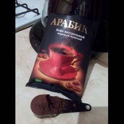 Свежеобжаренный кофе в омске