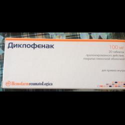 полезная информация какие таблетки от боли в шее хотел