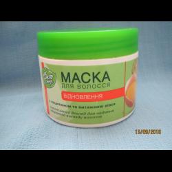 Маски для роста волос из алоэ и витаминов