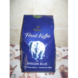 Свежеобжаренный кофе купить киев