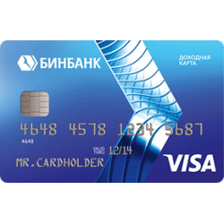 Банки дающие кредит с текущими просрочками срочно