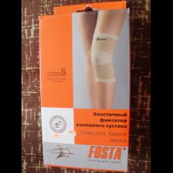 Фиксатор коленного сустава отзывы тузобедренний сустав змазка