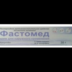 фастомед крем инструкция по применению - фото 4