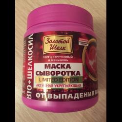 Маски для укрепления волос с витамина и е и а