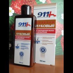 911 шампунь луковый от выпадения волос и облысения отзывы