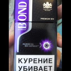 Бонд сигареты с черникой