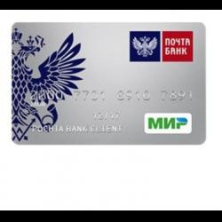 0165e89921819 Отзывы о Дебетовая карта банка
