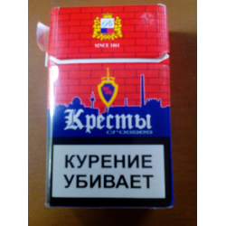 Радиостанции цены купля сигареты старои мрц данной