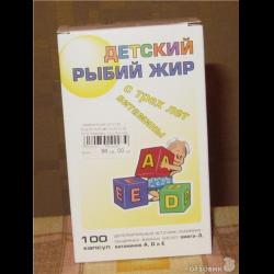 Рыбий жир детский капсулы 120 шт. , цена 348 руб. , купить в москве.