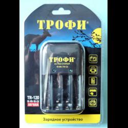 Зарядное устройство трофи tr-120 инструкция