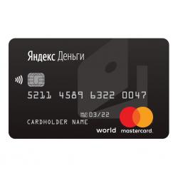 Как перевести QIWI рубли в QIWI доллары и обратно