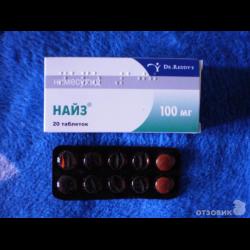Найз таблетки инструкция цена харьков