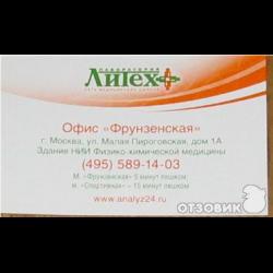 Медицинские книжки в Москве Щукино мерамед