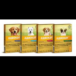Капли Адвокат Для Собак Инструкция Отзывы - фото 11