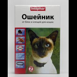 Beaphar ошейник от блох и клещей для кошек инструкция - фото 2