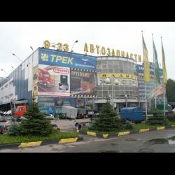 автозапчастей русь москве магазин в