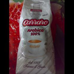 Купить кофе 100 arabica is folgers