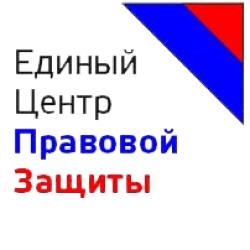 линия защиты юридическая компания санкт петербург