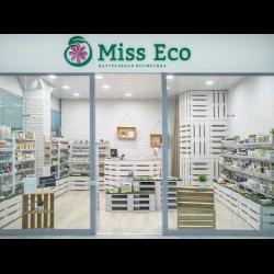 Розничные магазины косметики москва