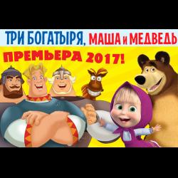 кино абакан наутилус афиша