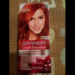 Огненно-рыжий краска для волос