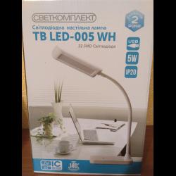 Лампа настольная фарфоровая купить в интернет-магазине