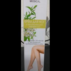 Крем для ног с охлаждающим эффектом