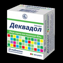 таблетки от горла ребенку
