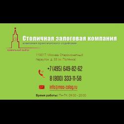 Сайты для заработка биткоинов без вложений howzarabotat ru 1